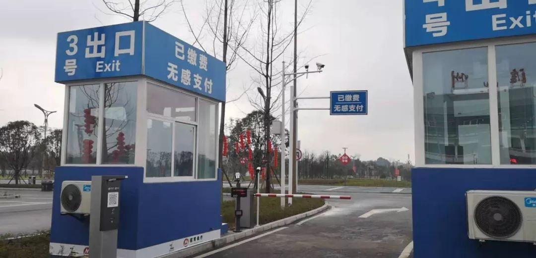 """泸州首个""""无感支付""""停车场亮相云龙机场"""