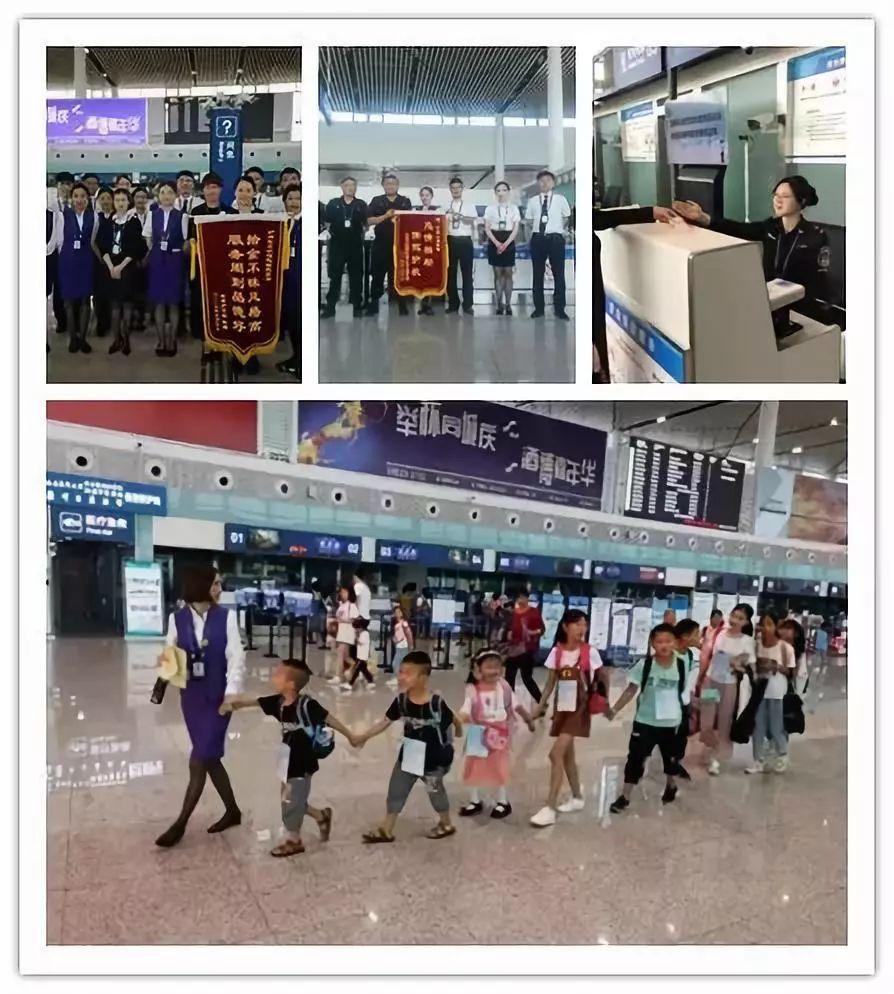 赞丨泸州机场单月旅客吞吐量首超20万人次!