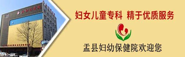 【盂县妇幼保健院】6月18日――27日医保网络暂停的通知!