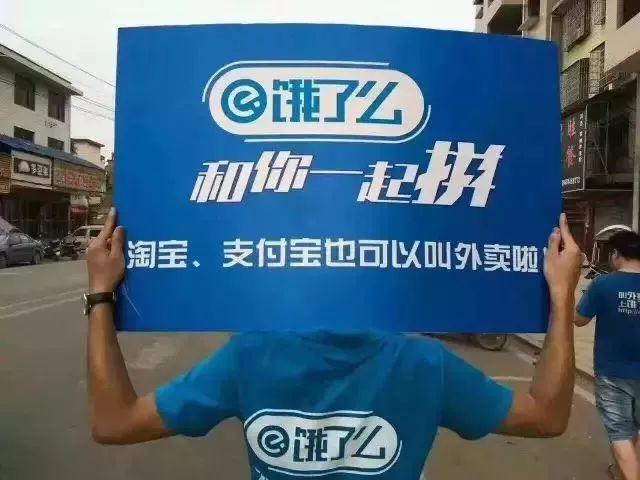 【奔走相告】在咸丰,你饿了莫喊妈!叫这个更管用...