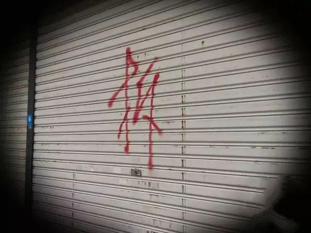 泸州多家网红餐饮店被拆除,原因竟然是......