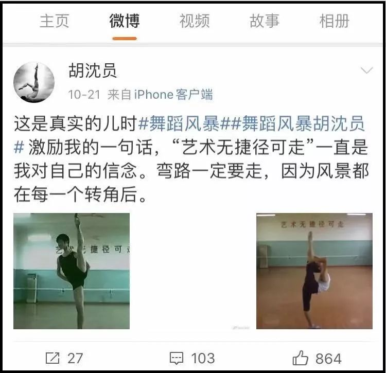 ��害!�o州90后青年舞蹈家:胡沈�T《��r》跳哭何炅,�@身�w太�^了~