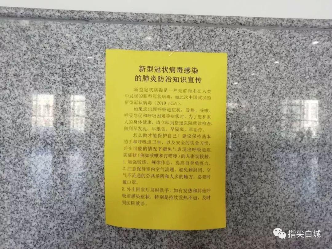 【城事】澳门金沙城中心人注意!铁路部门全力防控疫情做好站车防控和旅客、职工健康防护
