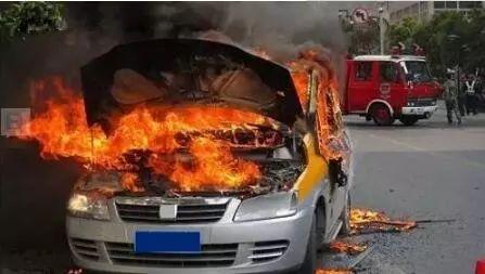 【生活】气温多变,学会预防车辆自燃!
