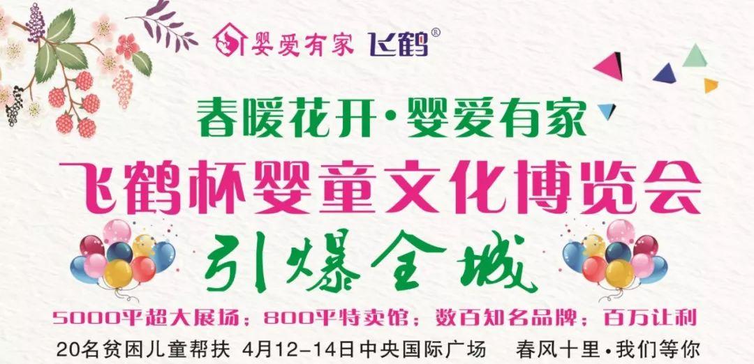 明天,仁寿中央国际广场全是人,好多人要带孩子去这里!