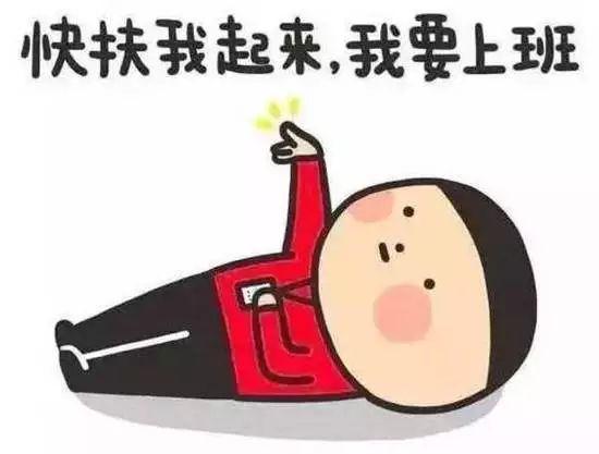 """哲思 工作""""闪辞"""",成长不能""""闪退"""""""