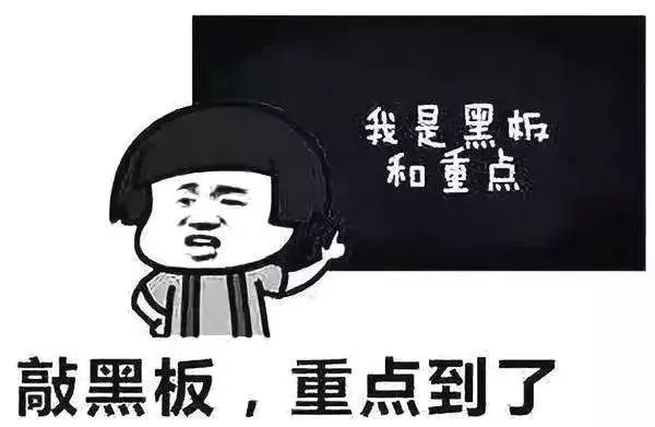 @金寨人,教育部�l文:2019年�r村��味ㄏ蜥t�W生免�M培�B工作,看看金寨有���名�~!