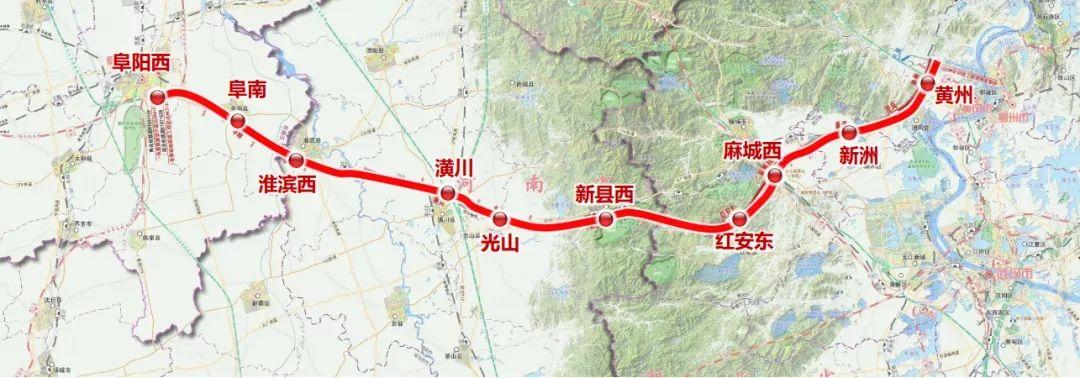 重磅!淮滨、光山、新县、潢川高铁要来啦!京九高铁信阳段共设4站,快看到你家不!