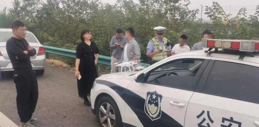 安徽高速,多人被当场处罚!