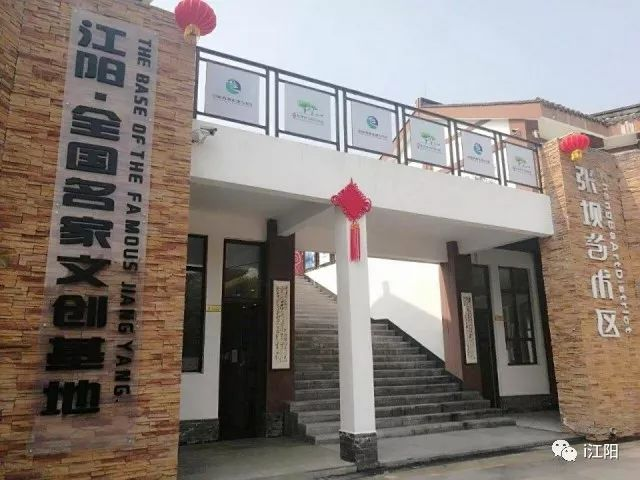 泸州张坝观展品书香