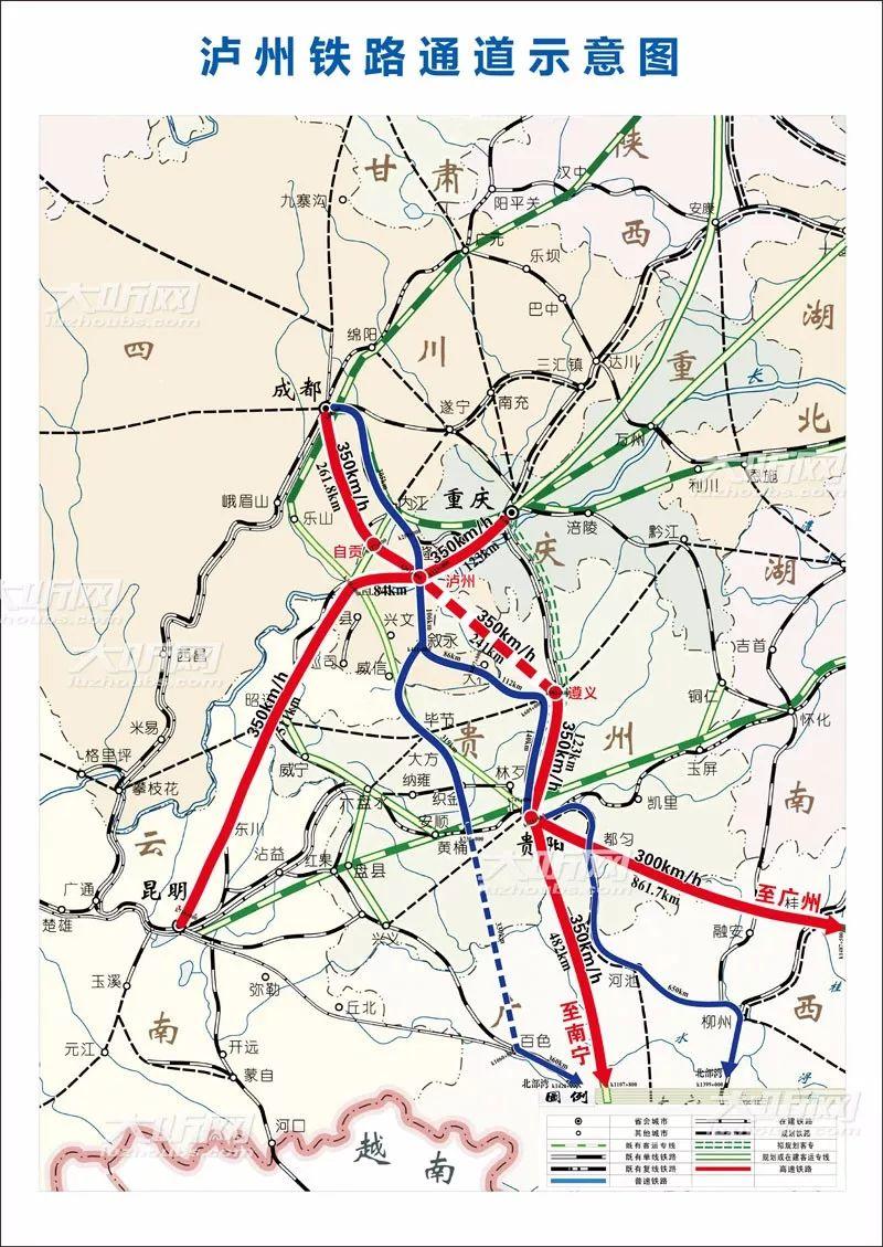 最新消息|泸州铁路将规划新增东站、南站!