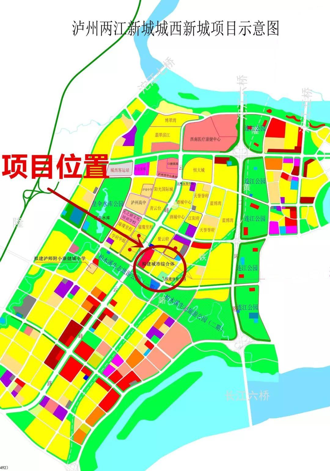 投资40亿!泸州将新建大型商业综合体,位置在……