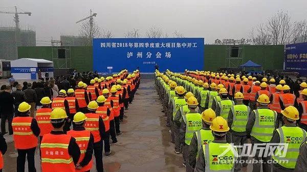 总投资76亿元,泸州绿地健康科技城今天开工!