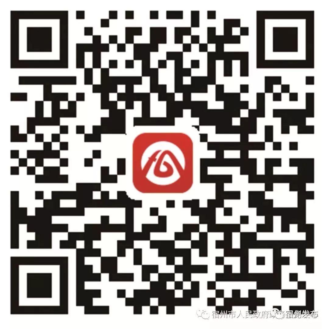 今年,宿州中考分数查询唯一渠道:皖事通app!