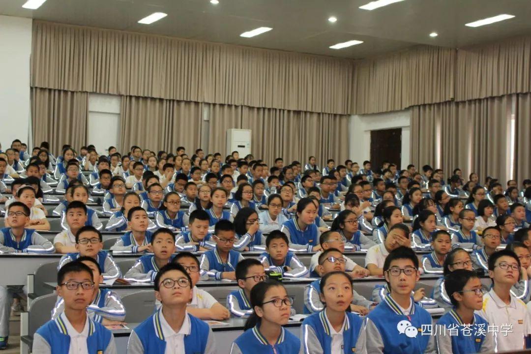 """苍溪中学举办""""预防校园欺凌""""法制讲座"""