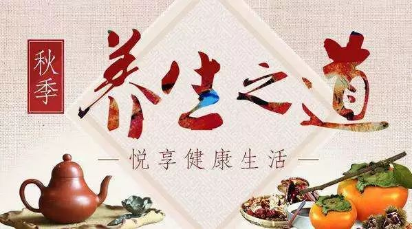 【养生】秋季适合煲什么养生汤?