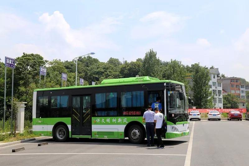 金寨城乡公交已实现手机支付,视频解读方法!