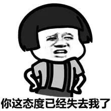 【关注民生】中国移动套餐随便改?白城这个客户投诉你五天了,还没人解决吗?