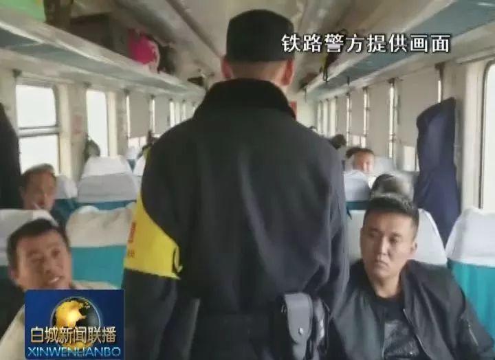 【城事】不到1小时!白城铁路警方破获旅客手机被盗案!