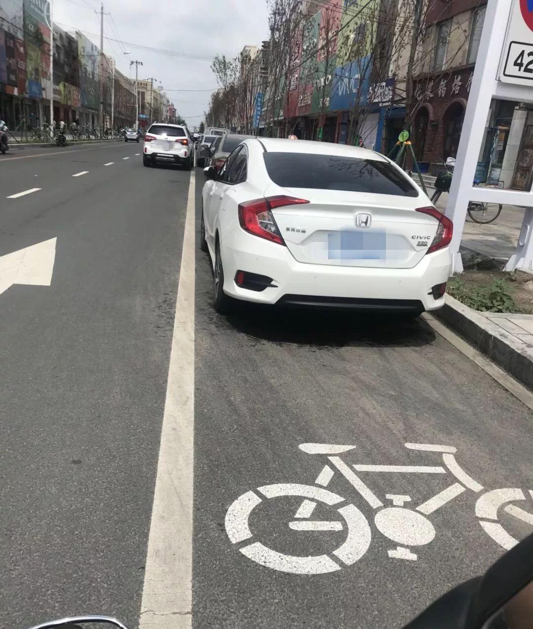 【城事】白城司机们注意!在这里停车违章罚款没商量,是时候该反思改正了