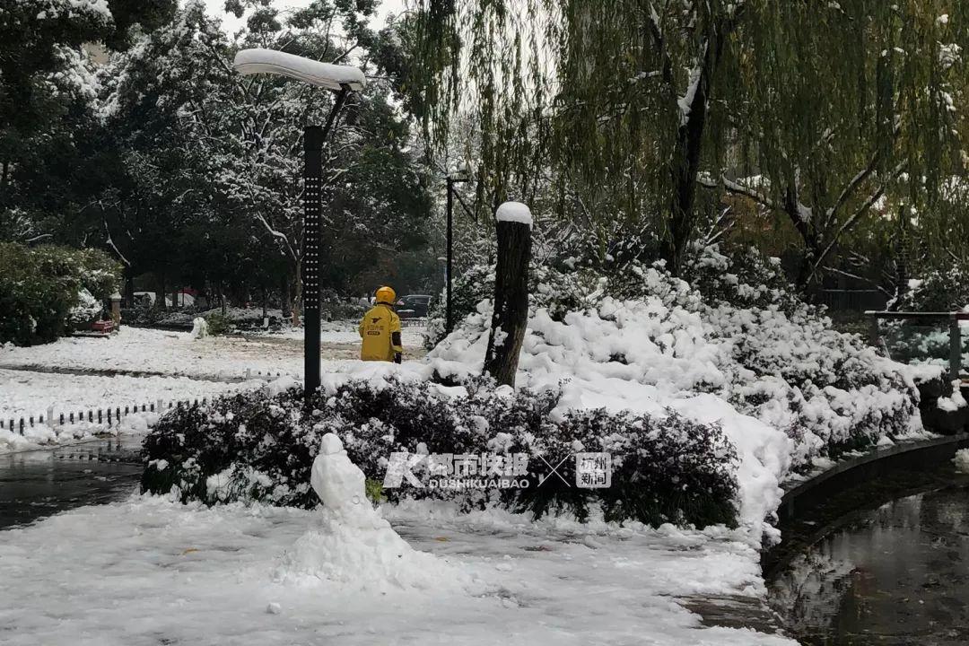 下了一场雪,700多位快递小哥都接到了这样的订单......