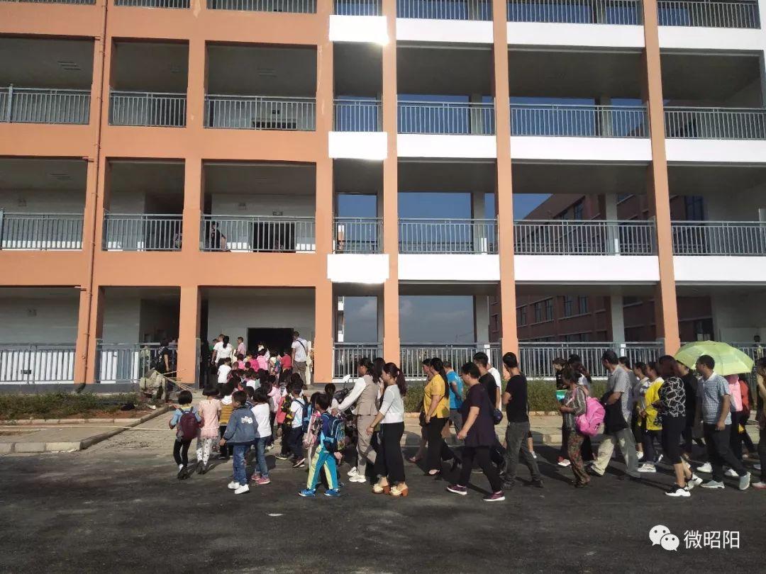 昭阳区第三小学朝阳校区正式开学