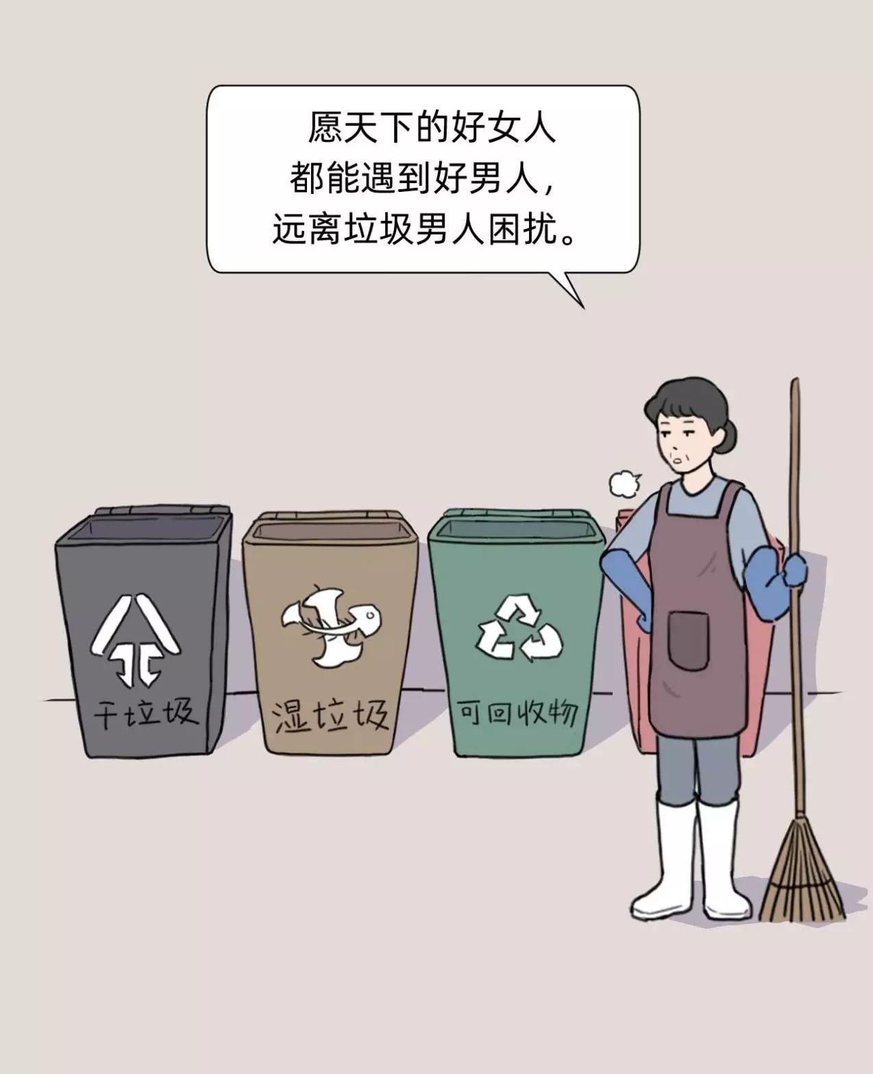 【南溪�t娘】垃圾分�!男人分�?