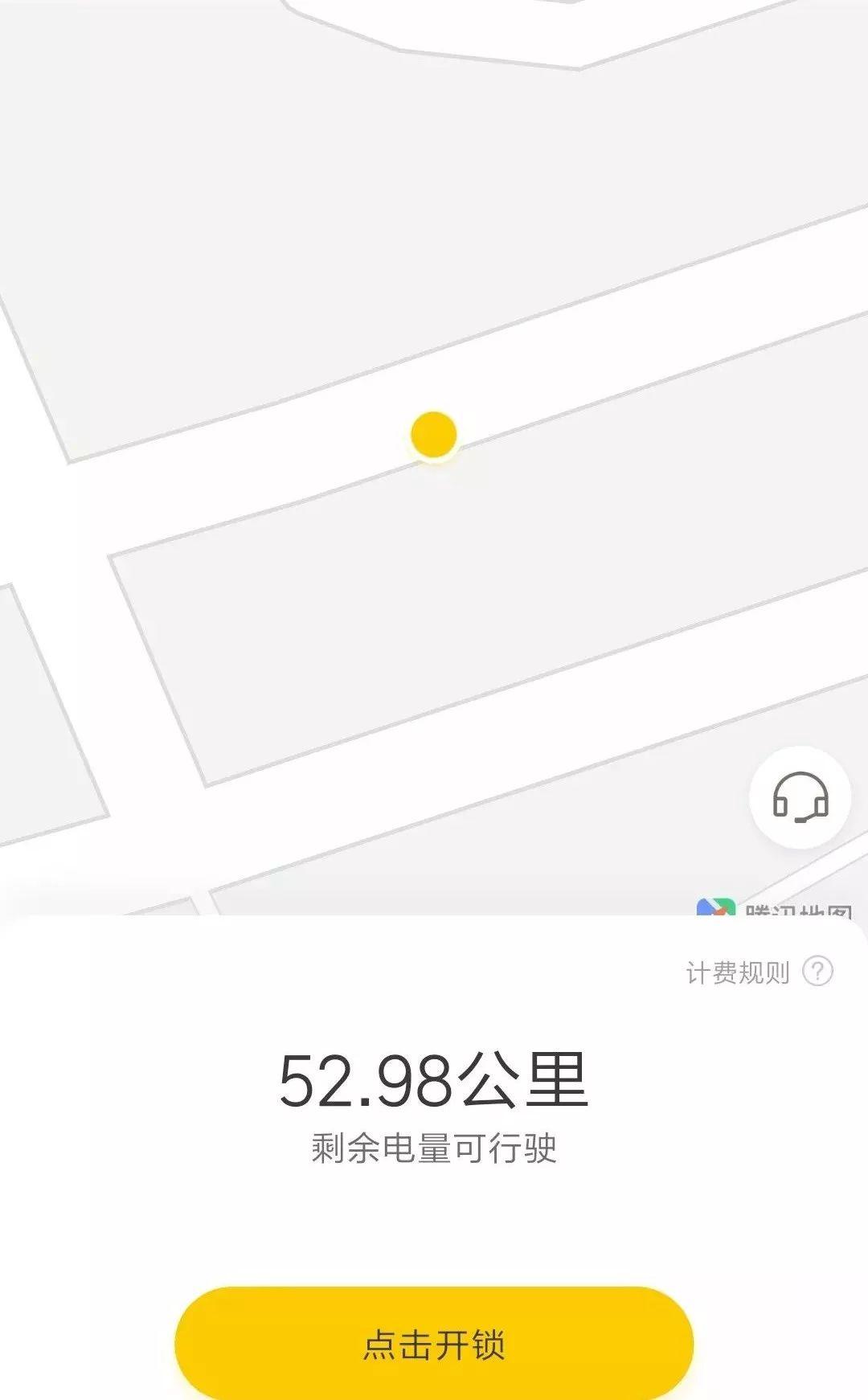 好消息!柏溪街�^�@�F共享��诬�!首�蚊赓M免押金!小��H�y�T行�l�F......