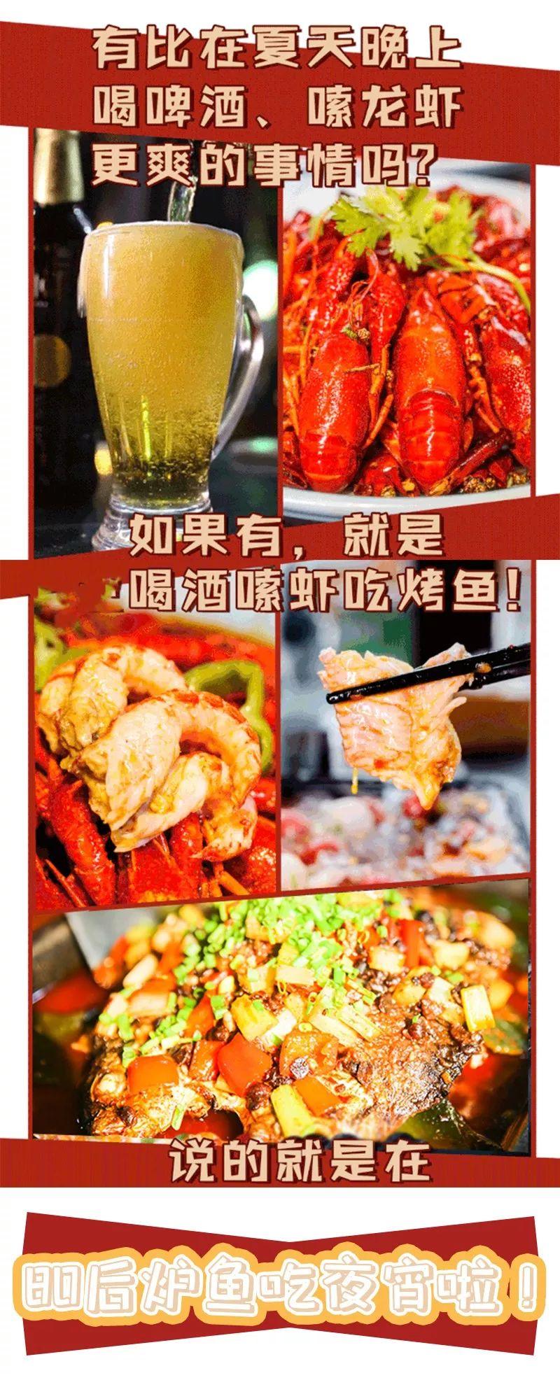 人均10元!柏溪新�_一家烤�~店!竟推出泡椒、豆腐、豆豉…6�N口味烤�~!要火!