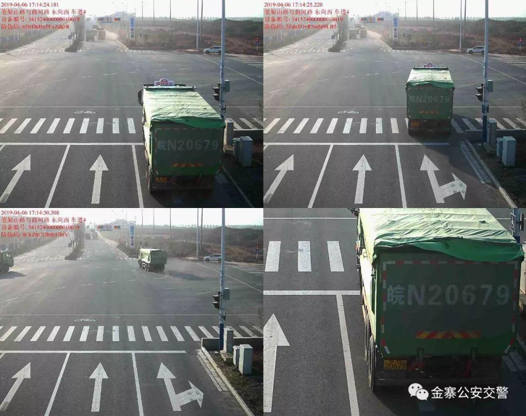 闯红灯、逆行、违停…这些车在金寨被曝光了!