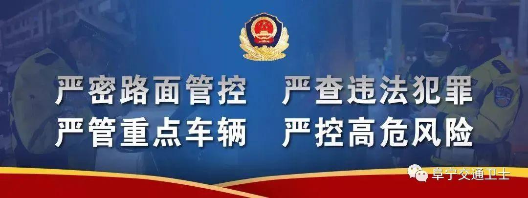 """""""红黑榜""""出炉了!九月份阜宁企业红黑榜名单曝光"""