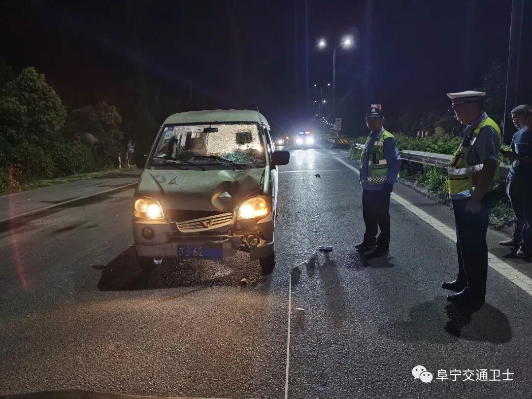 阜宁发生多起交通事故致人死亡事件,交警提醒...