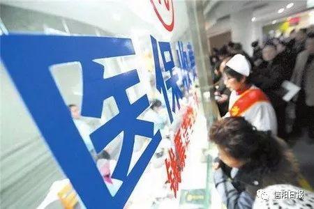 信阳有5家医院开通省内和跨省异地就医结算,快来看看都是哪几家医院?