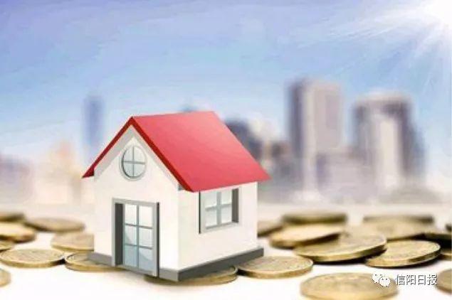 杜绝房产市场乱象!信阳存量房屋买卖网签备案工作已开启......