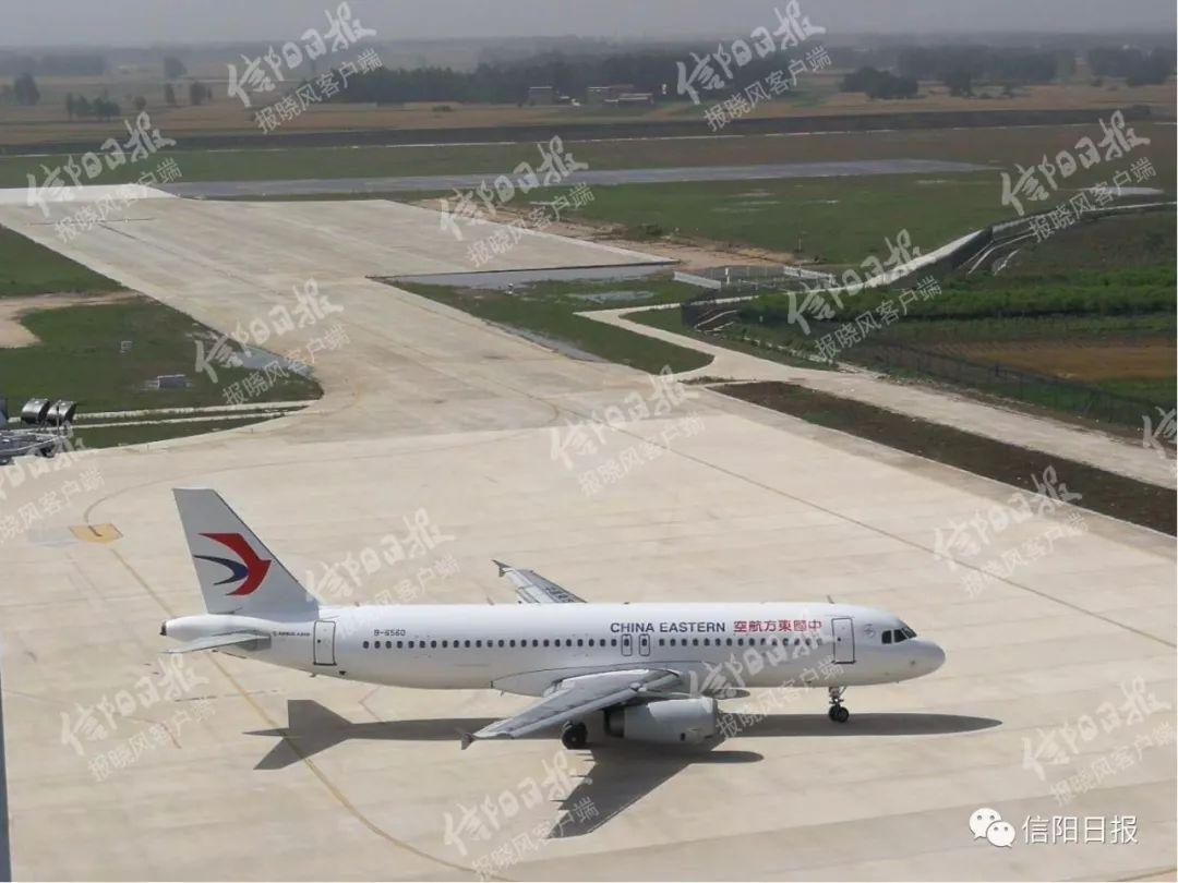 """刚刚,代码""""XAI""""的信阳明港机场,迎来首架民航客机,顺利通过试飞!航线公布,可直飞六座城市"""
