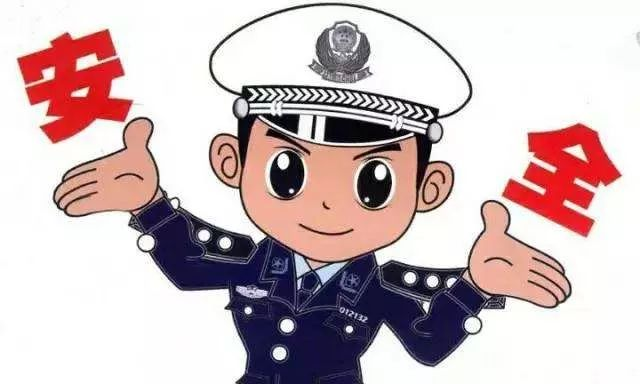【城事】违法上百次!白城这几辆车主,省交警总队喊你接受处理