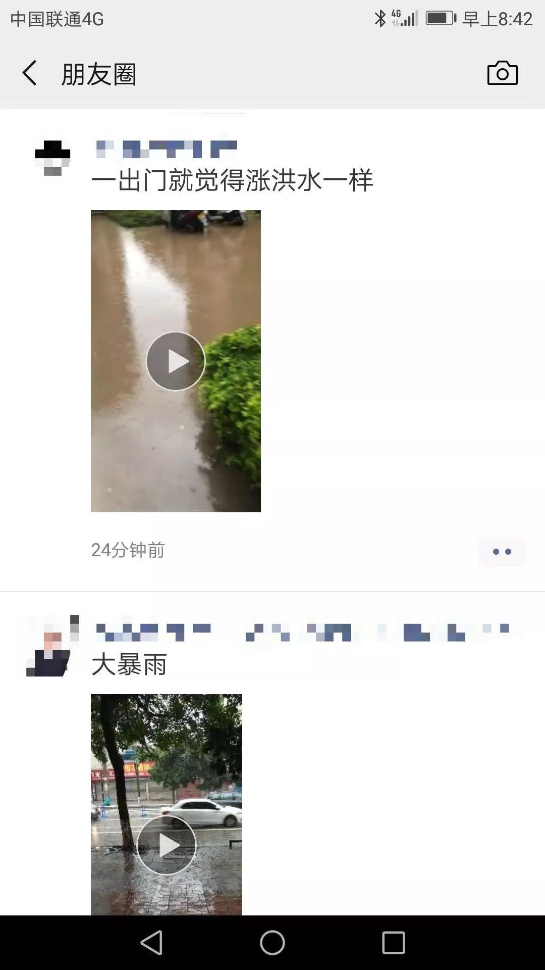 """�A江�_��""""看海""""模式!朋友圈都遭水泡�q了!"""