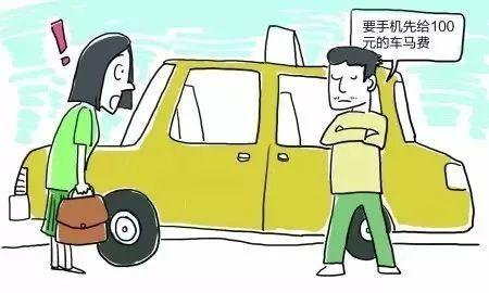 手机遗落在出租车上,一司机送来开口要100元,网友评论吵翻…