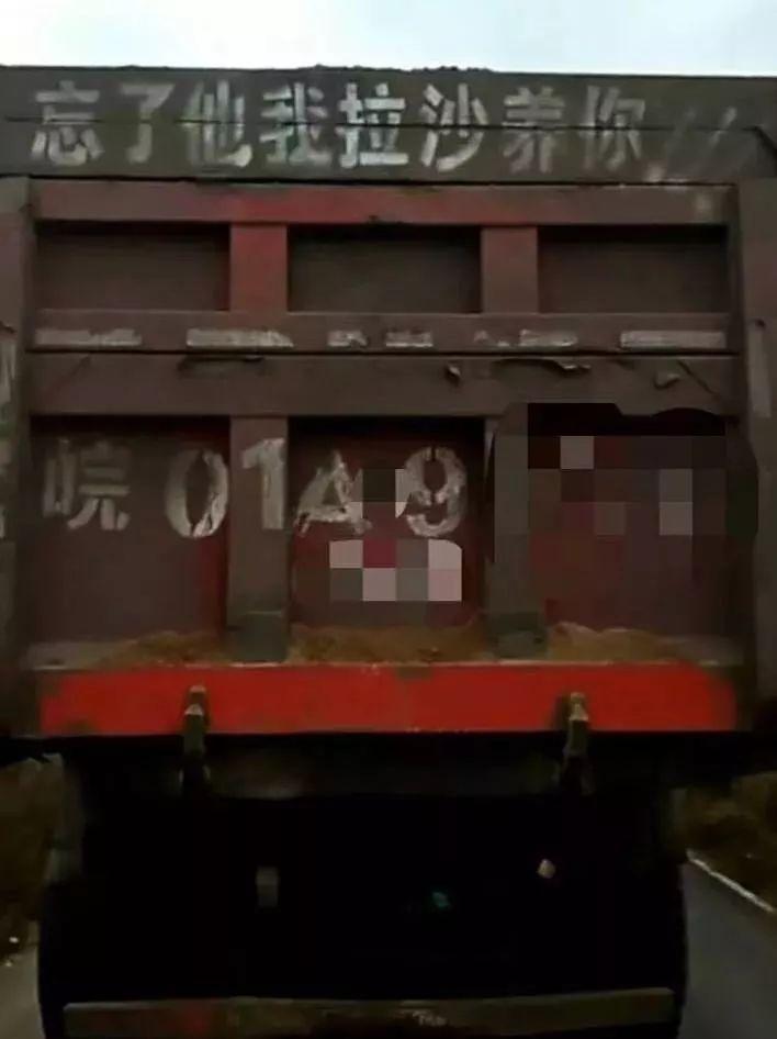 六安一司机涉嫌盗采沙石被查@这样的黑诊所,您敢去吗?