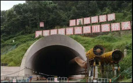 好消息!川南城际铁路刘家咀隧道顺利贯通
