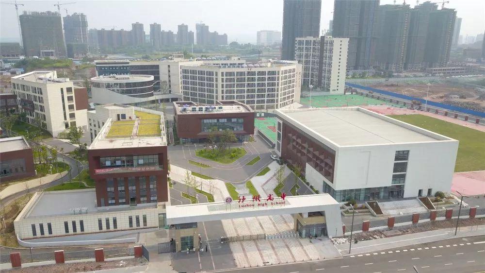 泸州高中城西校区周边道路今日通车,两江新城?#38047;?#26032;进展!