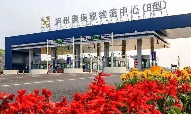 ���赵和�意在�o州�O立跨境�子商�站C合���^
