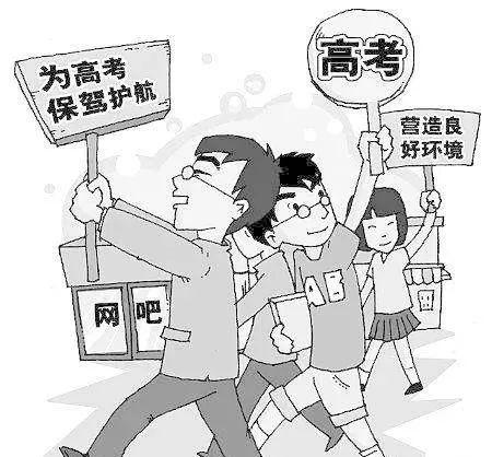 """汉寿高考期间""""零炮声""""如有违反,一律公安拘留"""