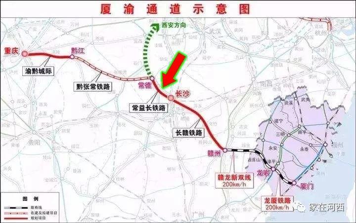 汉寿高铁南站卫星图曝光!常益长高铁施工图审核项目完成评标!