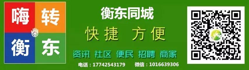 衡东土菜菜谱第四篇:杨桥麸子肉