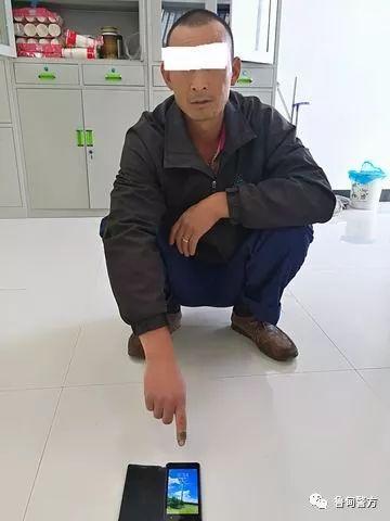 微信朋友圈转发暴恐音视频 鲁甸这名男子被拘10天