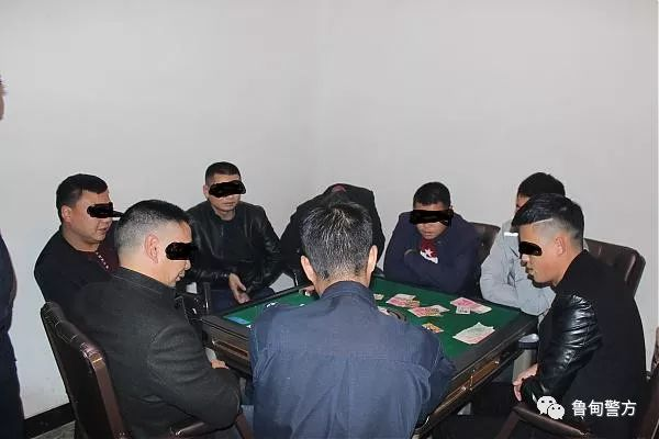 鲁甸新街派出所查获一起赌博案件,现场抓获7名涉赌人员