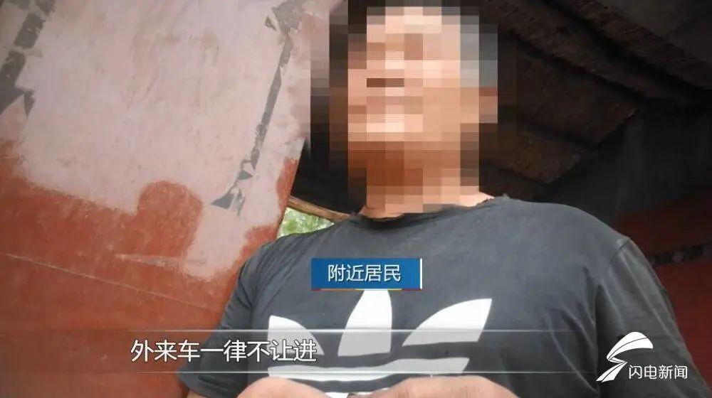 "�u平�@件事被""��政山� ""曝光!"
