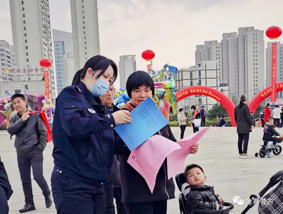 """金寨公安�_展""""3・15""""���H消�M者�嘁嫒招��骰��"""