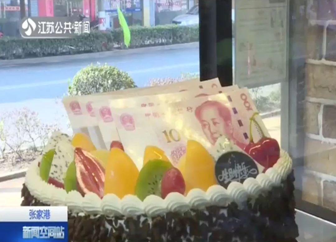 澳门威尼斯人赌场开户人不要买这种生日蛋糕!违法!